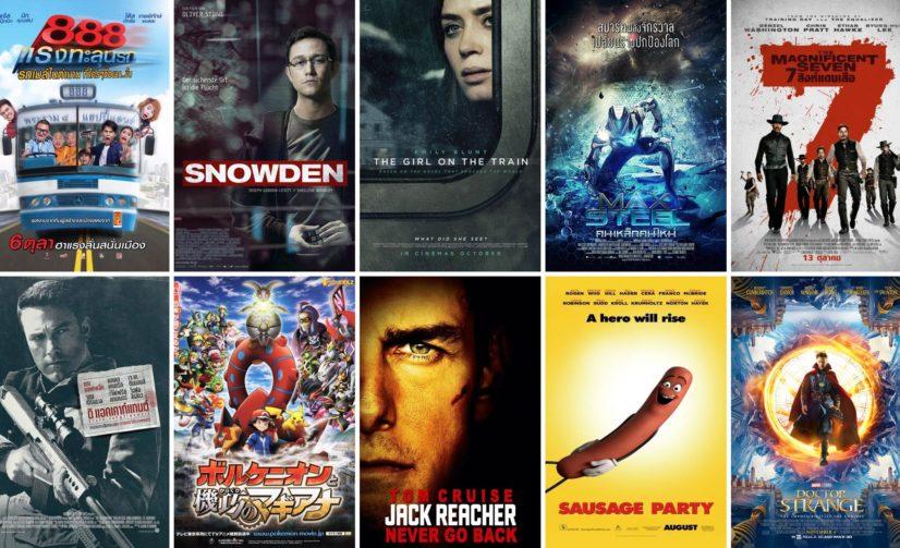 หนังออนไลน์ ผีไทย ดูกี่รอบก็ไม่น่าเบื่อกับหนังในยุคนี้